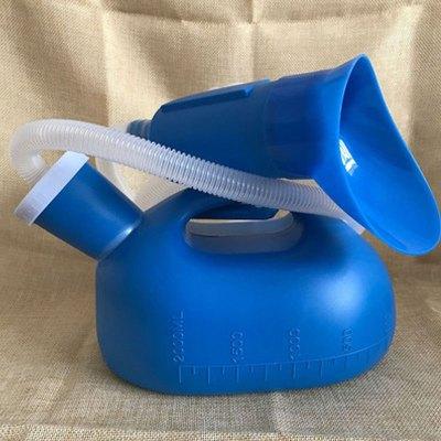 老人帶管尿壺大容量男用夜壺臥床帶蓋小便壺成人接尿器多款多色多功能家裝主材衛浴用品主材小便器