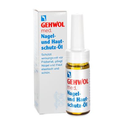德國進口潔沃Gehwol灰指甲專用液藥水足部護理潤甲油去灰指甲油軟甲水亮甲修復灰甲液 15ML