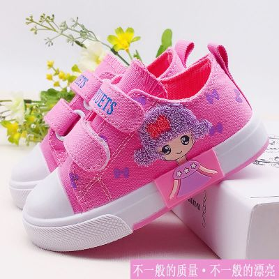 女孩童帆布鞋春秋柔軟公主鞋學生休閑板鞋牛仔布防滑單鞋