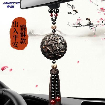 享動汽車掛件車內吊飾男出入平安吊墜裝飾品車載桃木掛飾創意 出入平安貔貅掛件-贈貔貅檔位珠