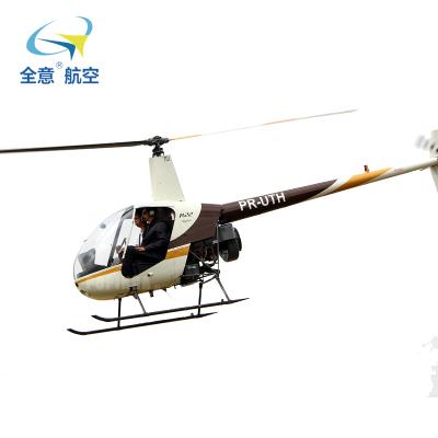 【二手直升機定金】羅賓遜R22 2014年2220小時 直升機出租銷售 載人直升機 直升機真機 全意航空直升機租賃 航汽