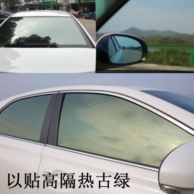 汽車貼膜面包車隔熱膜防紫外線膜全車膜車窗膜車玻璃防爆膜防曬膜 SUV適用 淺黑 50cmX1米
