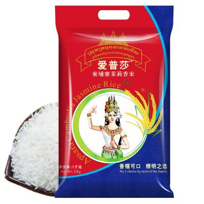 爱普莎 柬埔寨茉莉香米5kg/袋装 原装进口 非有机