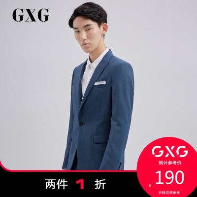 【兩件1折:190】GXG男裝 春季商場同款藍色西裝#173113152(上裝)