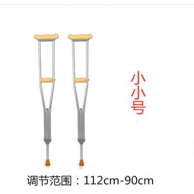 新款加厚鋁合金不銹鋼單支兒童腋下拐杖可調節雙拐小孩 小小號