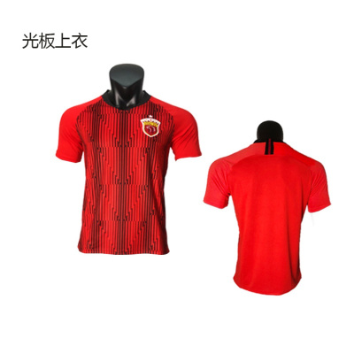 SUNTEK新款上海上港球衣2020賽季可定制有童裝新款上港足球服助威球迷服