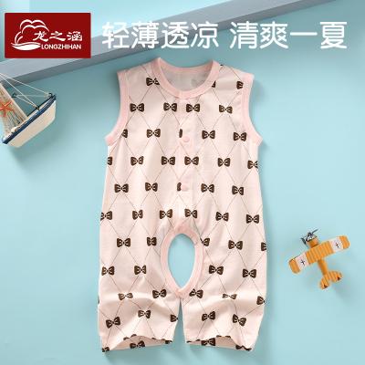 龍之涵(LONGZHIHAN)寶寶無袖連體衣夏季新生兒純棉哈衣嬰童純棉爬服衣服薄款