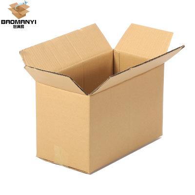 商竹包装快递批发电商瓦楞纸箱邮政纸箱快递物流特硬打包纸箱