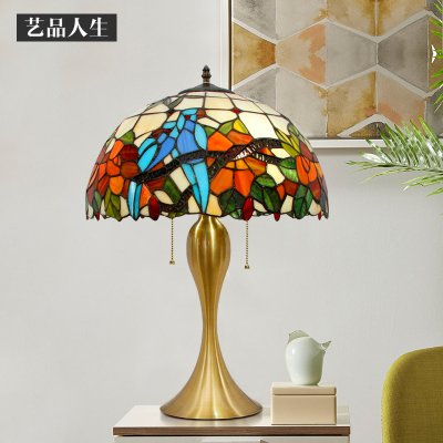藝品人生 美式田園裝飾臺燈客廳臥室書房創意家居led彩色玻璃燈飾