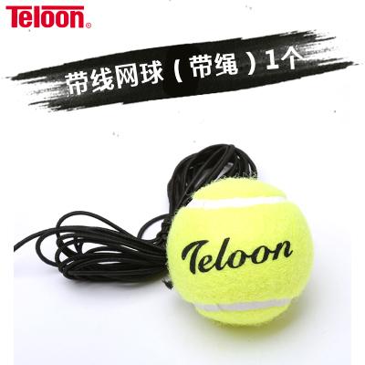 天龙 TELOON 网球 高级 带绳训练网球 单人网球练习器802C