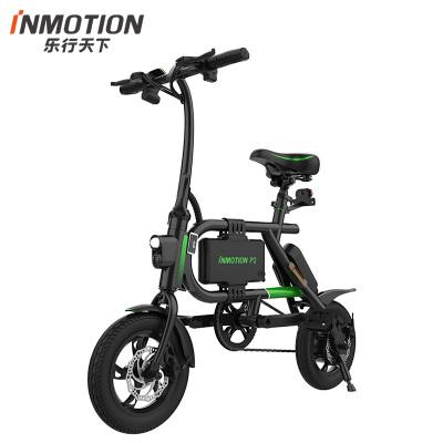 【新國標】樂行天下P2電動自行車折疊親子助力迷你成年代步電瓶車