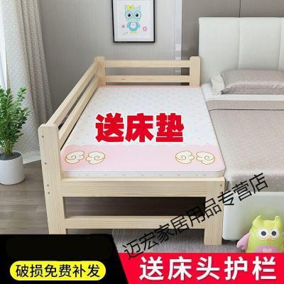 大人嬰兒加寬床拼接床邊雙床增寬無縫側邊延邊平接床可定制