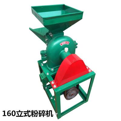 定制160/280齒爪家商用粉碎機玉米飼料五谷雜糧磨粉機大米顆粒破碎機
