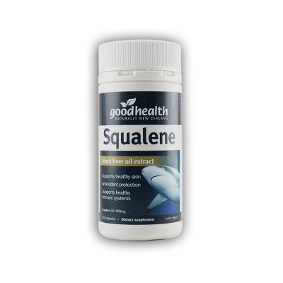 好健康(goodhealth)新西蘭進口角鯊烯魚油/深海魚油 魚肝油軟膠囊70粒瓶裝中老年保健