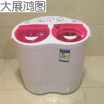 半全自动3.6kg双桶双缸双筒迷你洗衣机带甩干小型婴儿童宝宝脱水 4.5kg金砖电机红色+过滤盒+杀菌