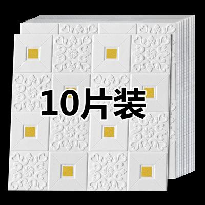 泡沫隔音客廳天花板集成吊頂自粘自裝臥室3D立體裝飾護墻保溫材料 【10片裝】品質款-維納白 其他