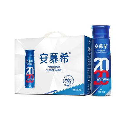 伊利安慕希高端PET酸牛奶禮盒裝230g*10