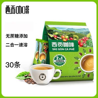 越南进口西贡咖啡 二合一速溶咖啡360g(30杯) 原味无添加蔗糖香浓咖啡