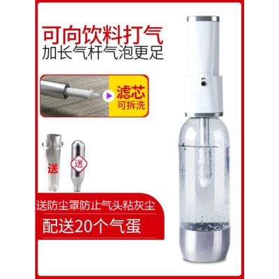 蘇打水機 氣泡水機便攜式自制飲料汽泡機納麗雅奶茶店商用家用