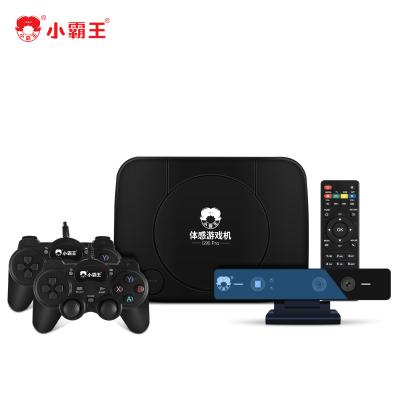小霸王G90PRO體感游戲機4K家用電視PS游戲主機