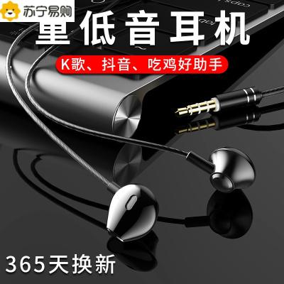 耳机适用小米8青春版八se 6x 5x入耳式note3有线控红米note4x/5 6a原装plus安卓7六9手机6pro