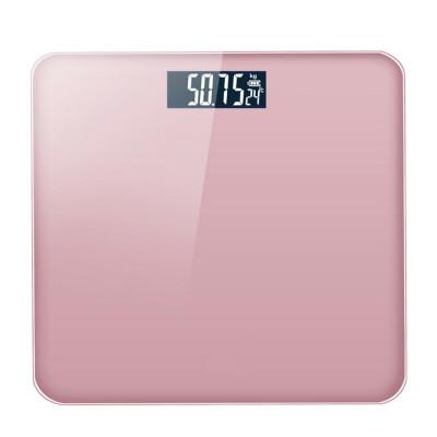 酷奇電子秤YEC-004家用智能稱人體秤 USB充電體重秤健康秤男女不限