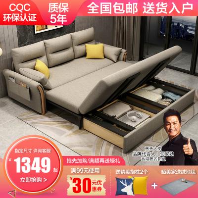 佰尔帝 沙发床 布艺多功能客厅组合小户型坐卧伸缩可储物拆洗两用简约沙发