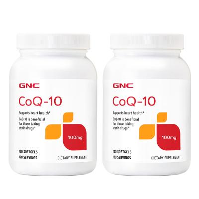 【2瓶裝】健安喜GNC(新包裝)輔酶Q10軟膠囊100mg120粒正品原裝 美國進口