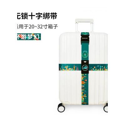 旅行箱綁帶出國行李箱密碼鎖綁帶 十字打包帶拉桿箱旅行箱海關TSA托運捆箱帶尤柯鳥(yoekbird) 箱包配件