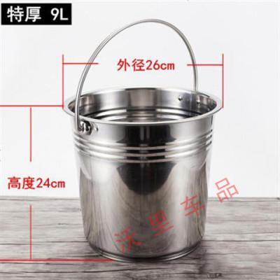 不銹鋼水桶家用提水桶蓄水桶打水桶洗車桶居家餐飲泡腳桶 28無蓋(9升)特厚無磁不銹鋼