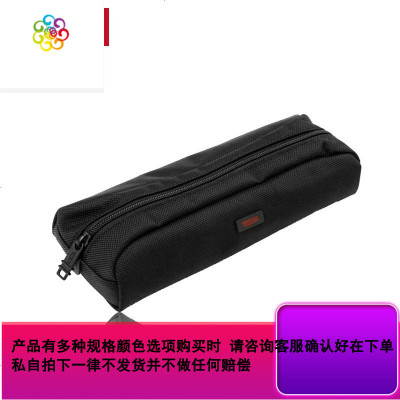 黑色 西亞箱包TUMI TAMI配件 電源線 收納整理包 筆袋