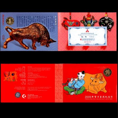 紀念幣 康銀閣 單枚裝幀包裝(含紀念幣)2009年 生肖牛年