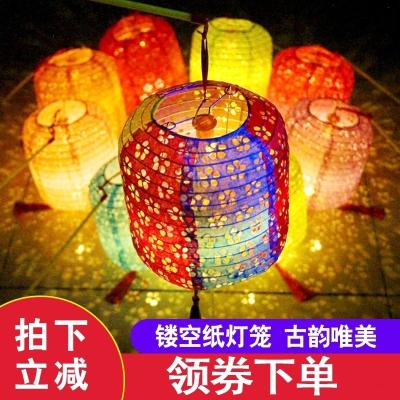 古風紙燈籠中國風折疊掛飾裝飾手工中式吊燈鏤空發光漢服拍攝道具 鏤空-粉紅色