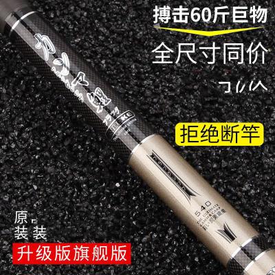 日本進口碳素正品伽瑪鯉魚竿手竿超輕超硬28調臺釣竿釣魚竿套裝莎丞(SHACHEN)
