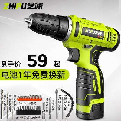 芝浦(ZHIPU)鋰電鉆12V充電式手鉆25V小手槍鉆雙速充電鉆家用多功能電動螺絲刀電轉起子快速夾頭 無極轉速 正反轉向