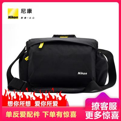 尼康(NIKON)原装单反包 单反相机包 单肩摄影包 适D3400 D3500 D5300 D5600 D90等单反