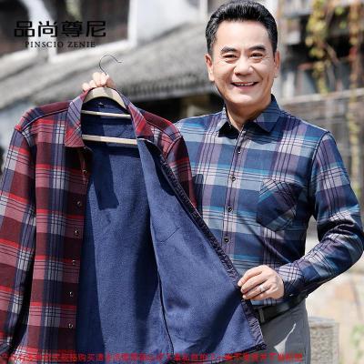秋冬季男士保暖格子衬衫长袖加绒加厚爸爸装衬衣休闲中老年保暖衣