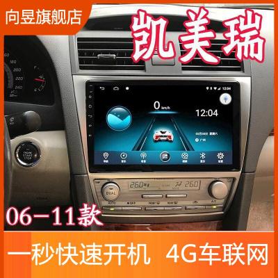 豐田06-11款經典凱美瑞中控顯示大屏安 4G+WIFI版32G內存(不安裝) 大屏導航+AHD倒車影像+ADAS記錄儀