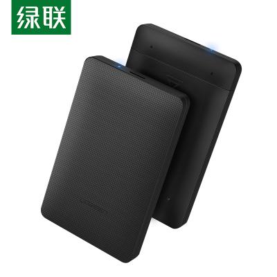 绿联笔记本硬盘盒子外接2.5英寸保护盒SATA转usb3.0台式机电脑外置读取器通用西数机械ssd固态改移动硬盘外壳