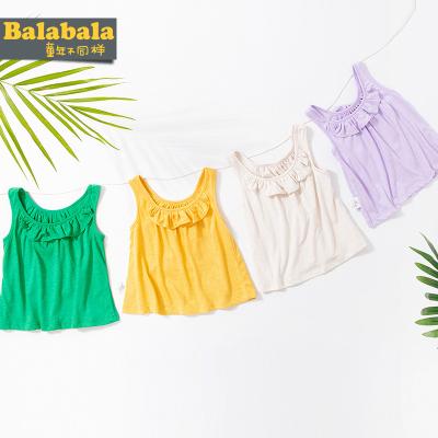 巴拉巴拉童裝兒童背心夏裝新款女童馬甲外穿純棉小童寶寶坎肩