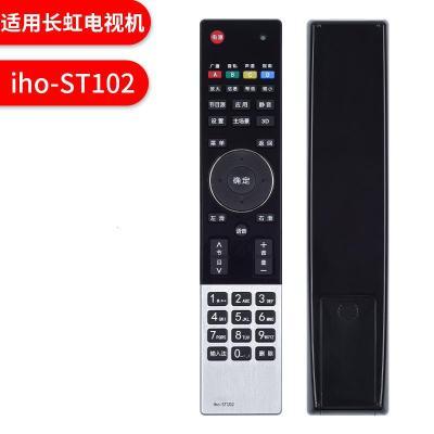 原裝長虹啟客iho-ST102電視機遙控器RBE990VC 43 50CHIQ智能語音 長虹-iho-ST102