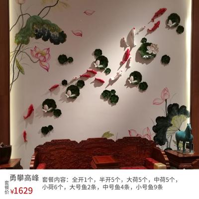 米魁中式客厅沙发电视背景墙墙面墙上墙壁鱼装饰壁挂创意墙饰饰品挂件 小号 红白鲤