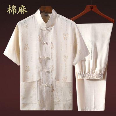 夏季唐裝男短袖棉麻套裝中老年漢服夏中國風男裝爸爸裝老年人爺爺上衣 威珺
