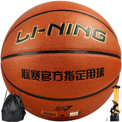 李宁LI-NING CBA联赛官方篮球室内外PU材质蓝球儿童成人lanqiu LBQG044-P