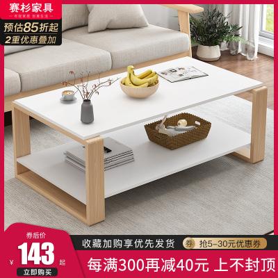 花千紫茶幾簡約家用小戶型客廳日式飄窗小茶幾桌簡易實木腿榻榻米小桌子