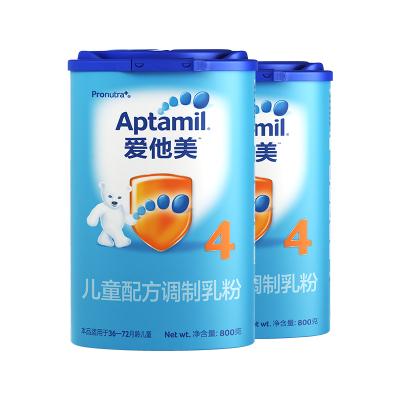 【優惠套餐】Aptamil愛他美兒童配方奶粉(德國原裝進口 愛他美4段800g 36-72個月)*2