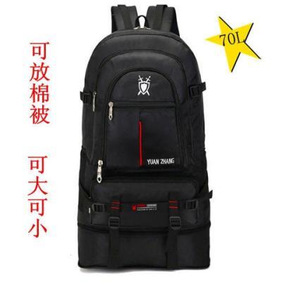 【可扩容】70升超大容量双肩包户外旅行背包男女登山包旅李包