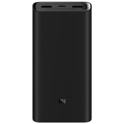 小米(MI)移動電源3 20000毫安mAh超級閃充版充電寶 USB-C 50W MAX輸出 支持筆記本充電