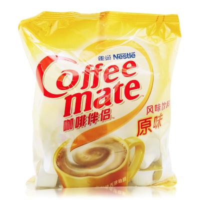 雀巢(Nestle)咖啡伴侶奶球粒原味500ml(10mlX50粒)袋裝 液體奶油球奶精速溶飲料調味