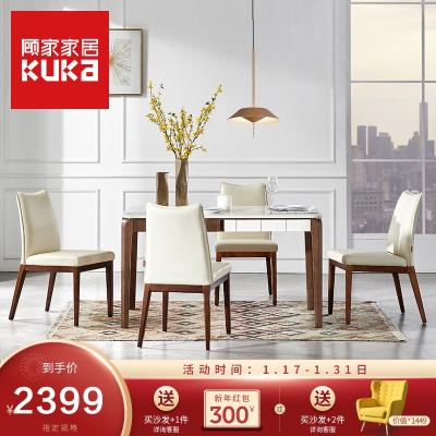 【新品】顾家家居 北欧简约现代轻奢大理石面餐桌椅餐厅家具PTDK051【付款后80天发货】